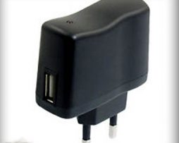 www.topecigarete.rs AC Usb adapter
